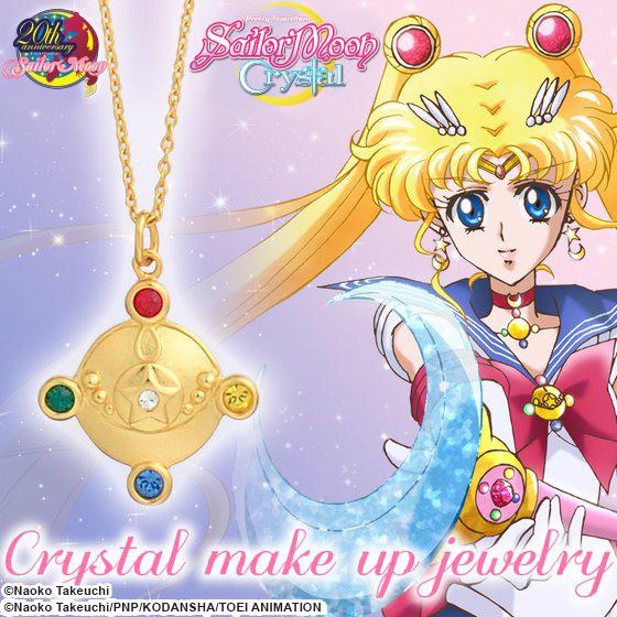 Sailor Moon Crystal Brooch pendant [2016年10月發送]