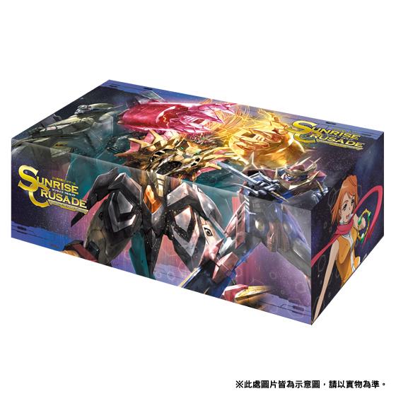 SUNRISE CRUSADE Premium reloaded set