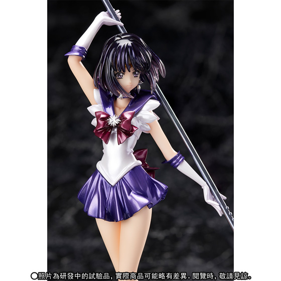 Figuarts ZERO Sailor Saturn -Pretty Guardian Sailor Moon Crystal-