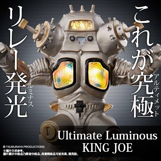 ULTIMATE LUMINOUS KING JOE