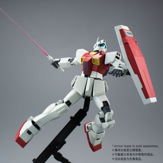 MG 1/100 RMS-179 GM II(UNICORN Ver.) [2019年1月發送]