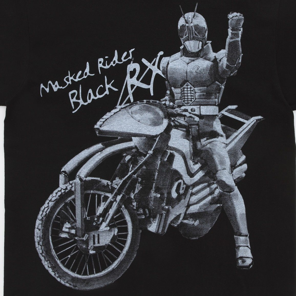 菅原芳人計畫 幪面超人BLACK RX T-SHIRT