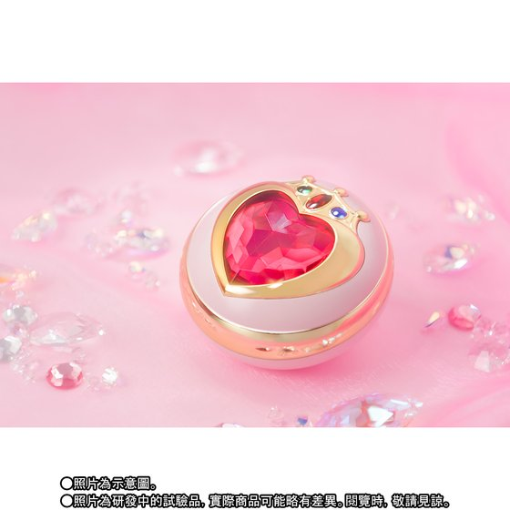 PROPLICA Sailor Chibi Moon Prism Heart Compact