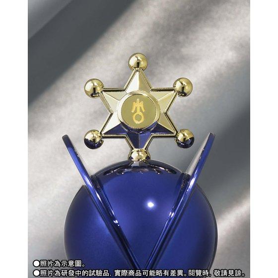 PROPLICA Transformation Lip Rod Sailor Uranus