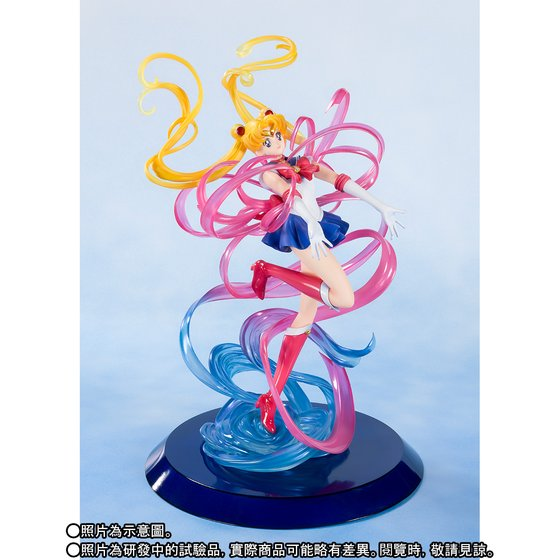 Figuarts Zero chouette SAILOR MOON-Moon Crystal Power, Make Up-