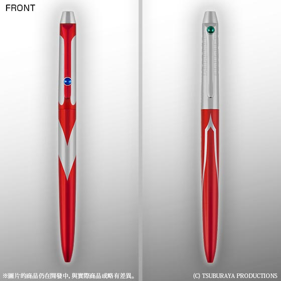 ULTRAMAN BALL PEN WITH STAND SET / ULTRA SEVEN BALL PEN WITH STAND SET