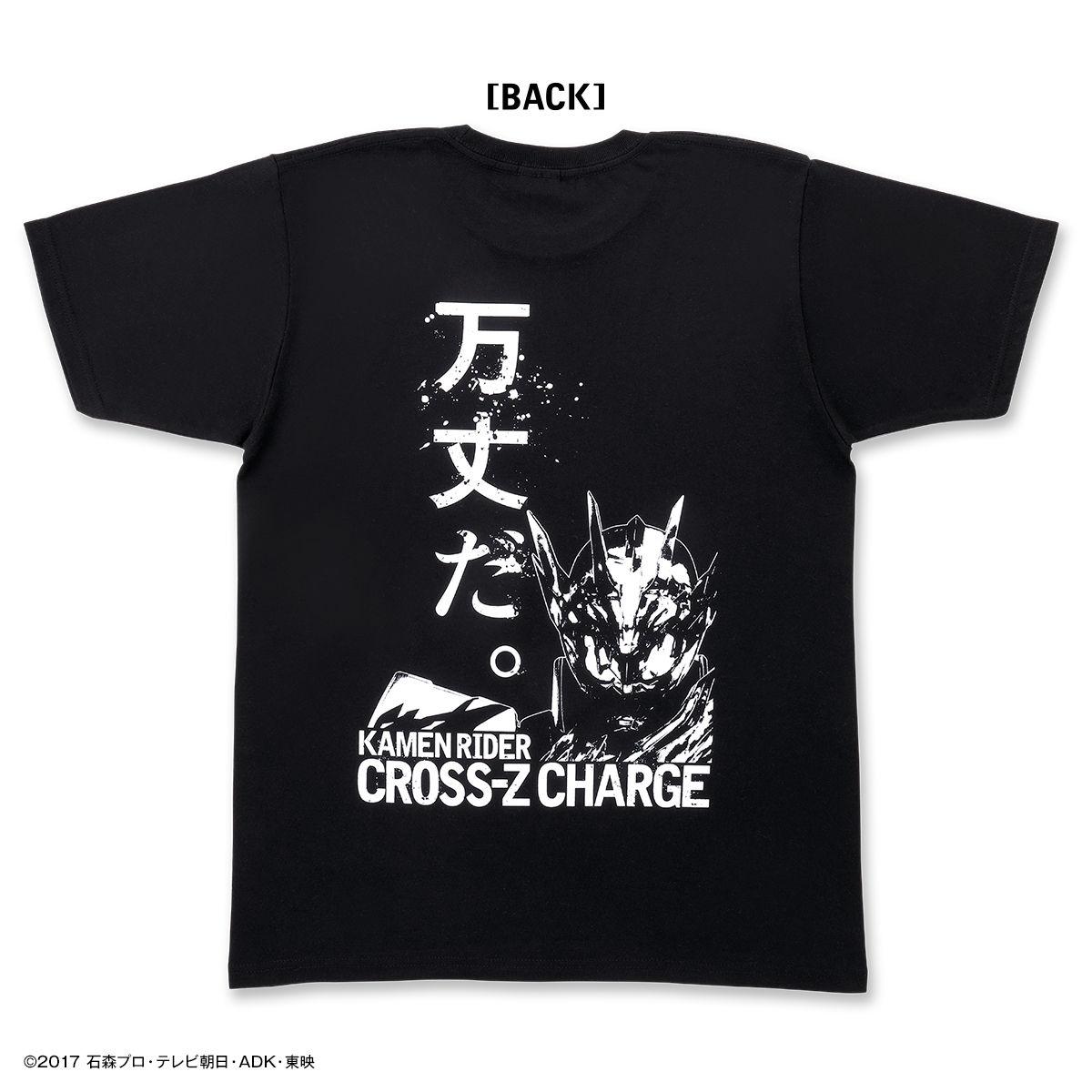 幪面超人BUILD 萬丈 T-shirt
