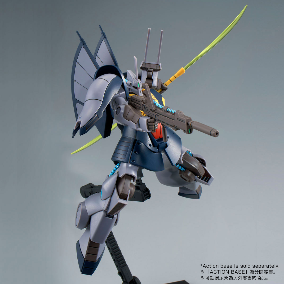 HG 1/144 DIJEH (NARRATIVE Ver.)