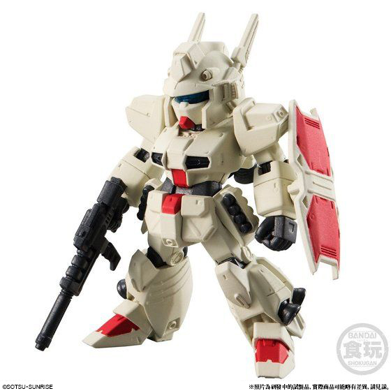 FW GUNDAM CONVERGE HEAVY GUN & LAFRESSIA OPTION PART SET W/O GUM