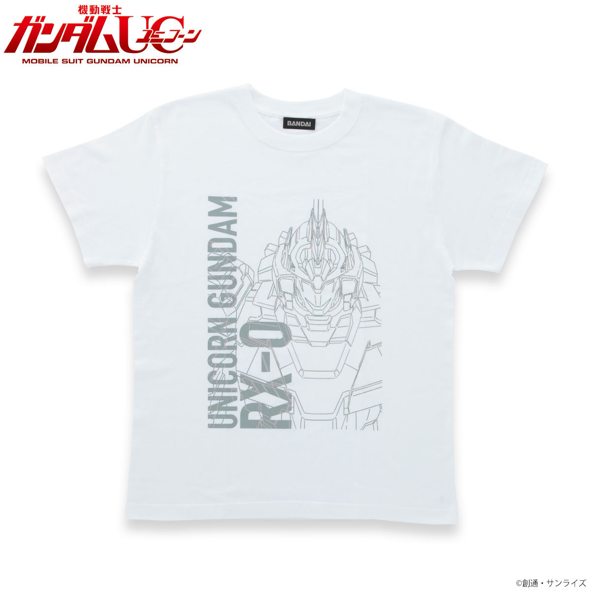 GUNDAM UC Unicorn/Destroy Mode T-shirt