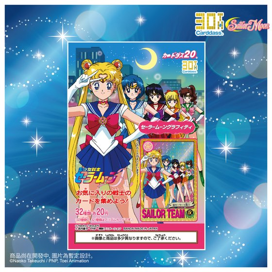 CARDDASS 30TH ANNIVERSARY BEST SELECTION SET SAILOR MOON CARDDASS GRAFFITI Ver.