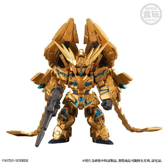 FW GUNDAM CONVERGE: CORE UNICORN GUNDAM 03 PHENEX (DESTROY MODE) (NARRATIVE VER.) W/O GUM
