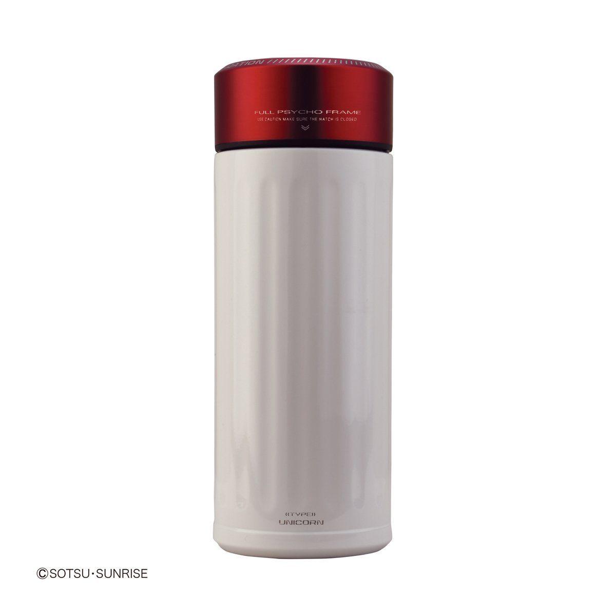 GUNDAM UC COFFEE BOTTLE [2021年4月發送]