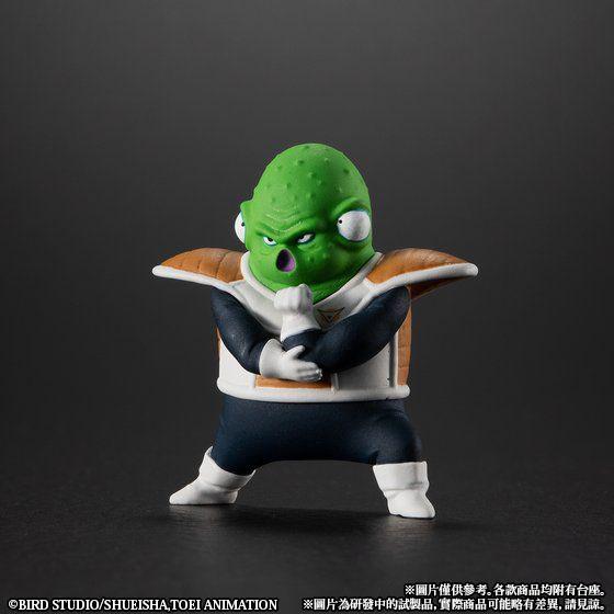 HG DRAGON BALL GINYU FORCE SET