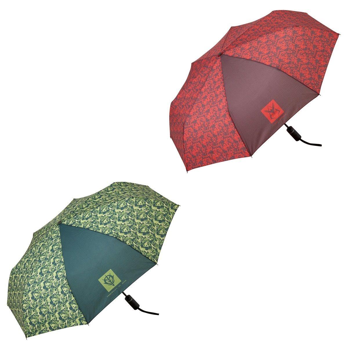 機動戰士高達 雨傘