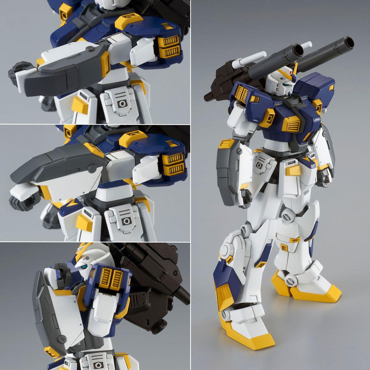 HG 1/144 GUNDAM G06 (MUDROCK) [2021年8月發送]