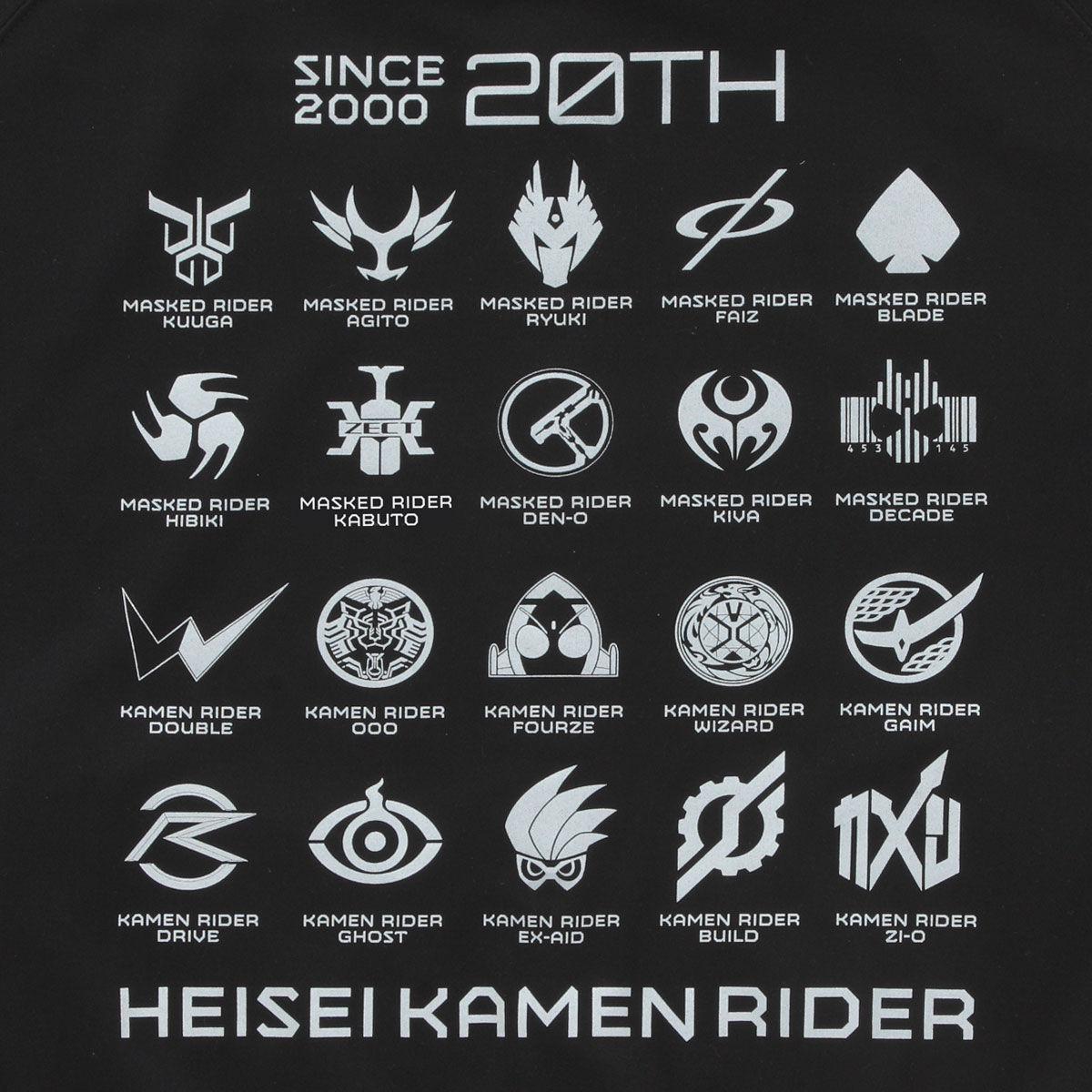 KAMEN RIDER ZI-O & HEISEI RIDER 20th anniversary Jersey
