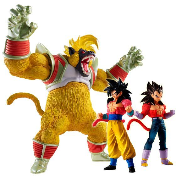 <FREE DELIVERY> HG DRAGONBALL GT GREAT APE AWAKENING
