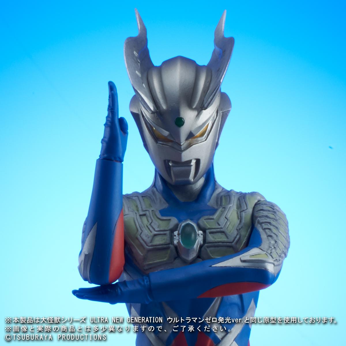 REAL MASTER COLLECTION PLUS Ultraman Zero