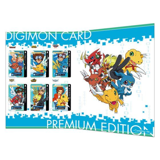 DIGIMON CARD PREMIUM EDITION [2020年5月發送]