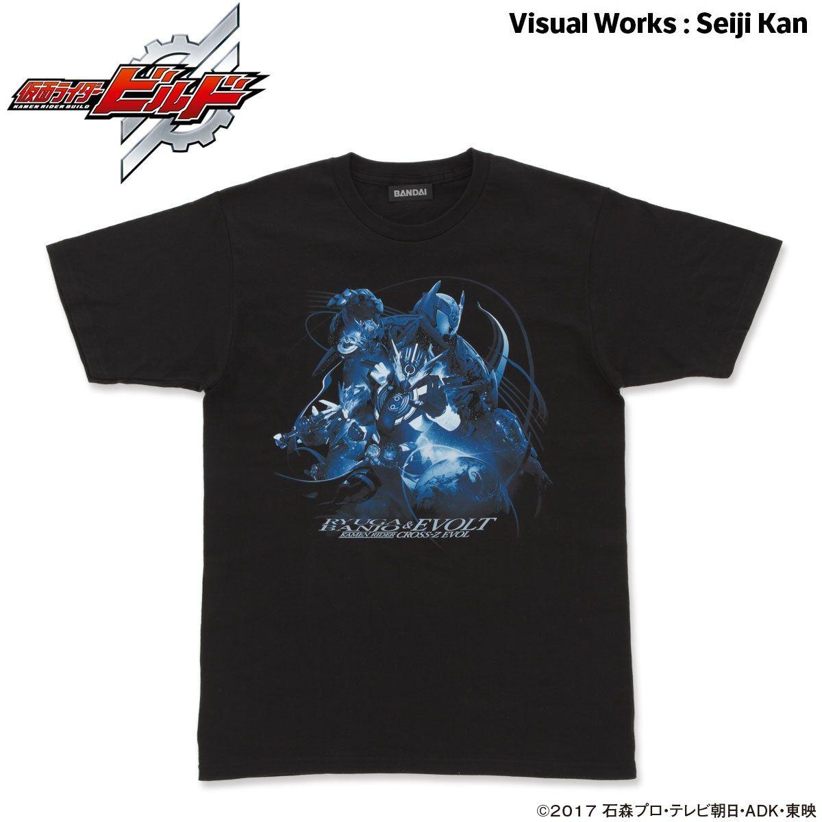 Build NEW WORLD: Kamen Rider Cross-Z  T-shirt