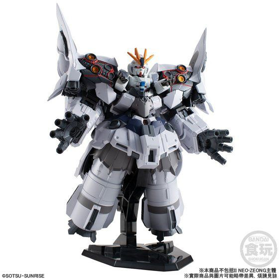 FW GUNDAM CONVERGE: CORE II NEO ZEONG OPTION PARTS SET W/O GUM