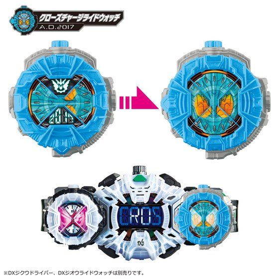 DX RIDEWATCH SPECIAL SET 2