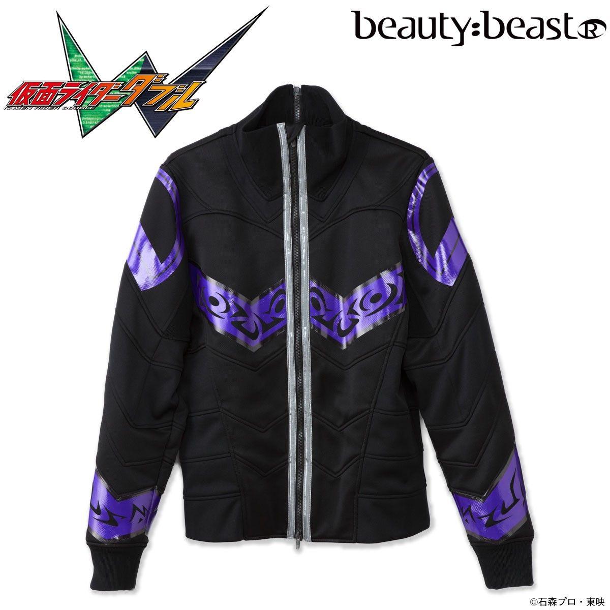 幪面超人W X beauty:beast 外套