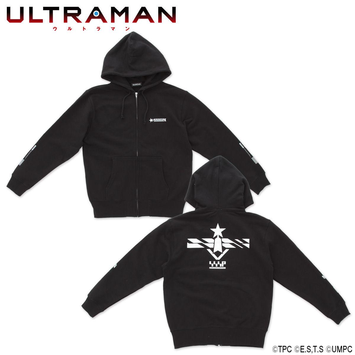 Animation Ultraman Hoodie (SSSP mark)