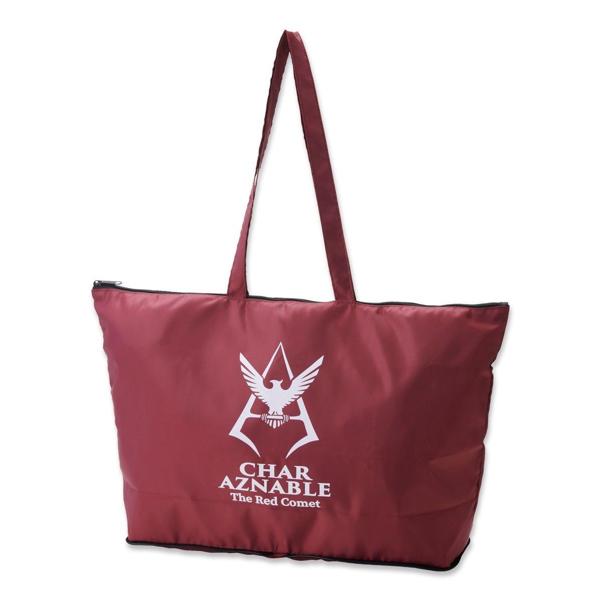 Mobile Suit Gundam Foldable Travel Bag