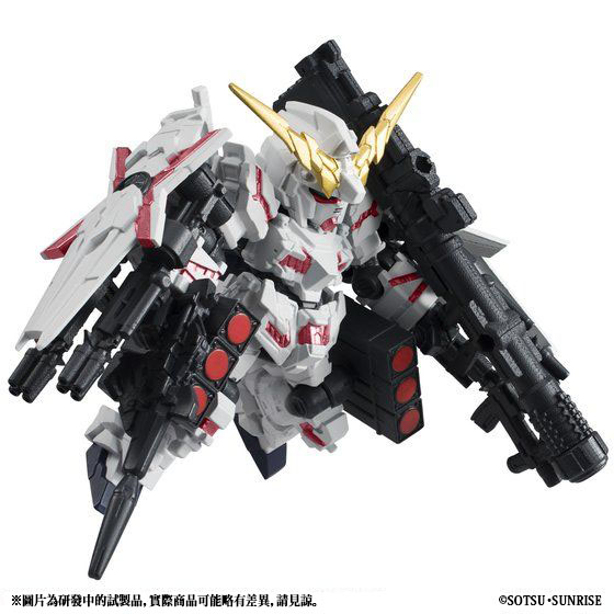 MOBILE SUIT ENSEMBLE EX13 FULL ARMOR UNICORN (REDver.)