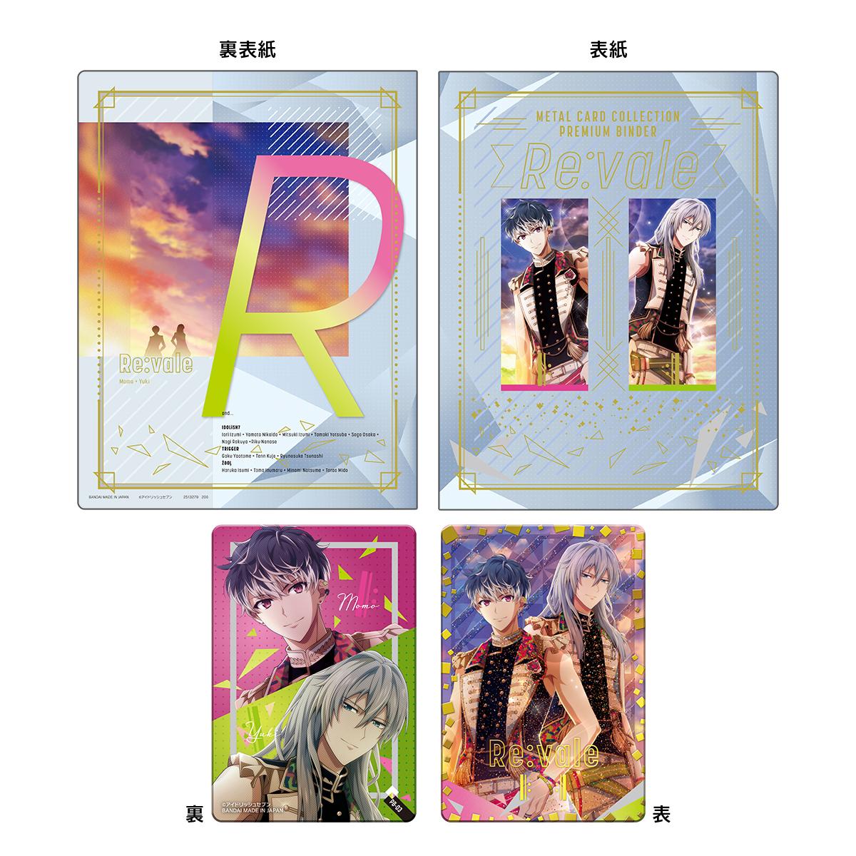 IDOLiSH7 Metal card collection Premium binder
