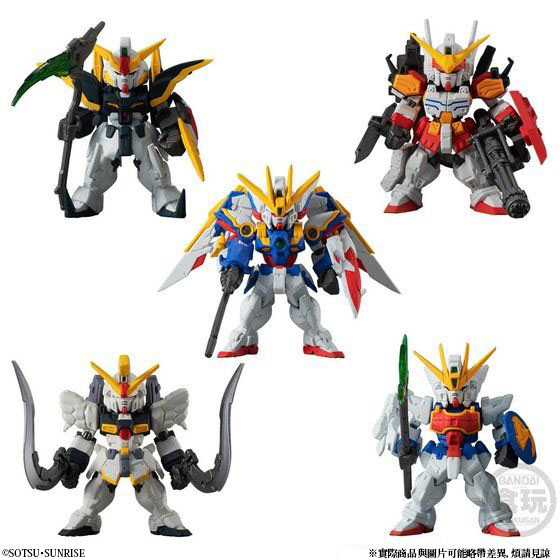 FW GUNDAM CONVERGE:CORE GUNDAM-W Endless Waltz Operation Meteor SET