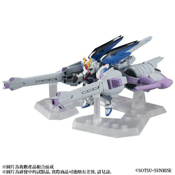 MOBILE SUIT ENSEMBLE EX14B METEOR