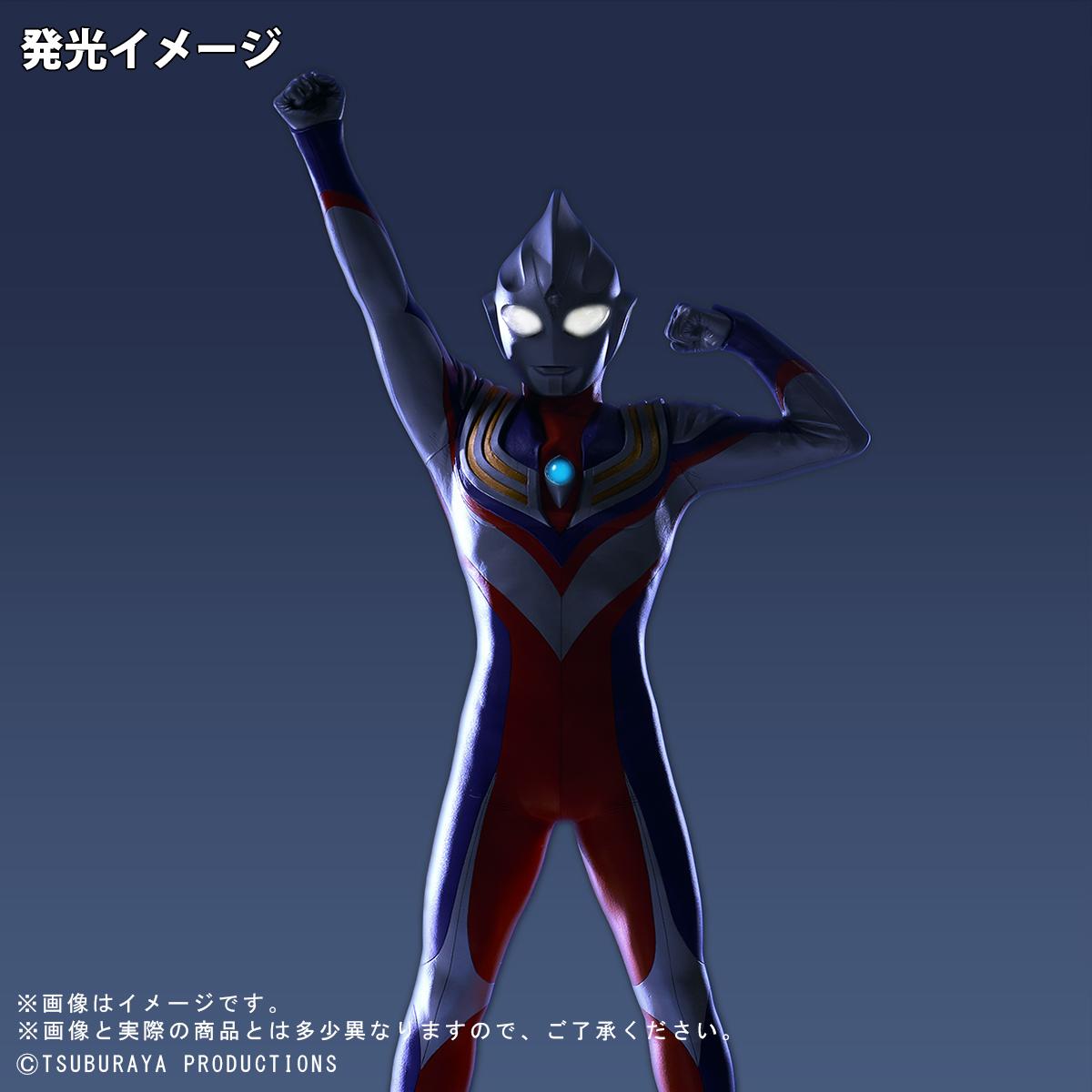 大怪獸系列 ULTRA NEW GENERATION 超人迪加(複合型) 登場姿勢