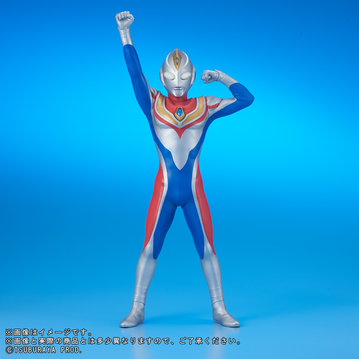 大怪獸系列 ULTRA NEW GENERATION 超人帝拿(閃亮型) 登場姿勢