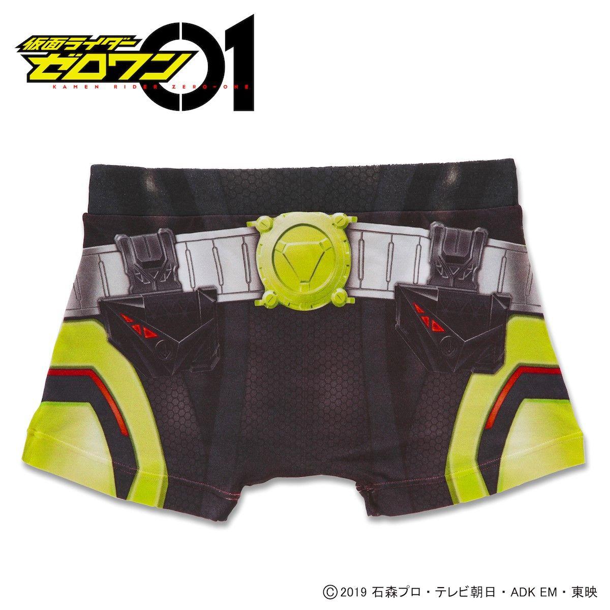 幪面超人系列 變身內褲