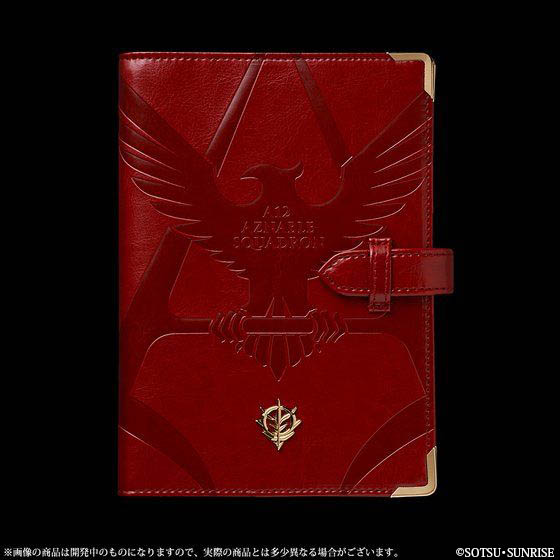 MOBILE SUIT GUNDAM CHAR'S SCHEDULE BOOK 2020