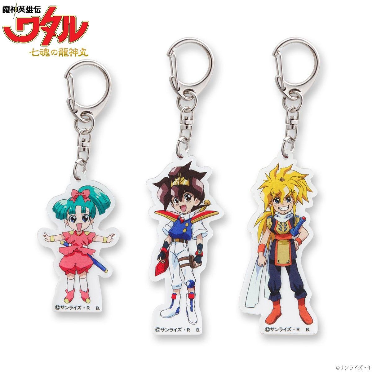 Main Characters Acrylic Keychain Set— Mashin Hero Wataru: The Seven Spirits of Ryujinmaru