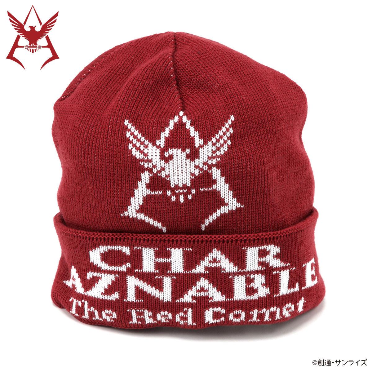《機動戰士高達》馬沙標誌冷帽