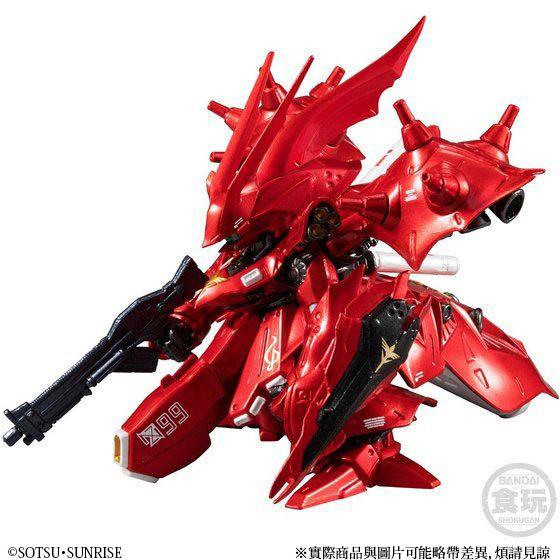 FW GUNDAM CONVERGE:CORE Hi- νGUNDAM & NIGHTINGALE (METALLIC COLOR VER.) W/O GUM