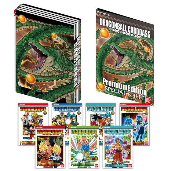 Dragon Ball Carddass Premium edition DX set