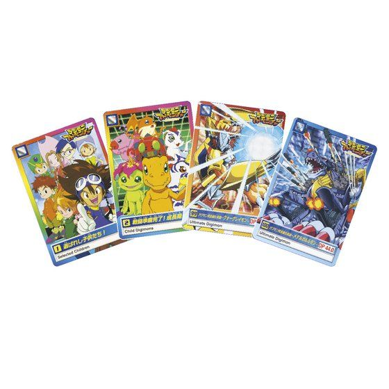 CARDDASS DIGIMON ADVENTURE Selection BOX