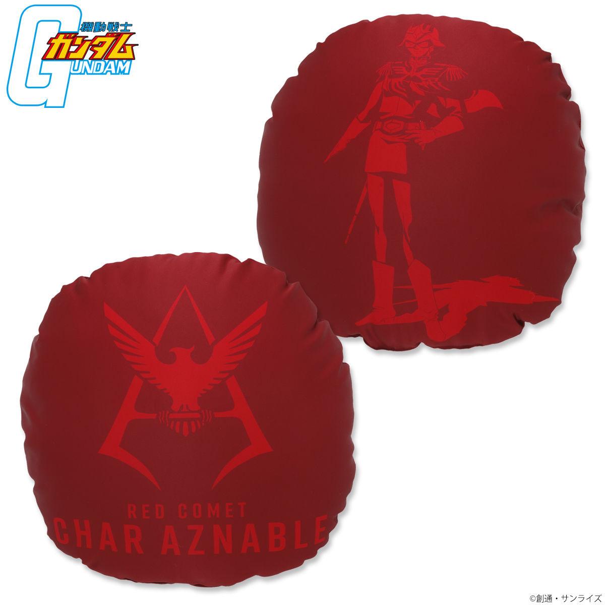 機動戰士高達 馬沙之『RED系列』靠墊