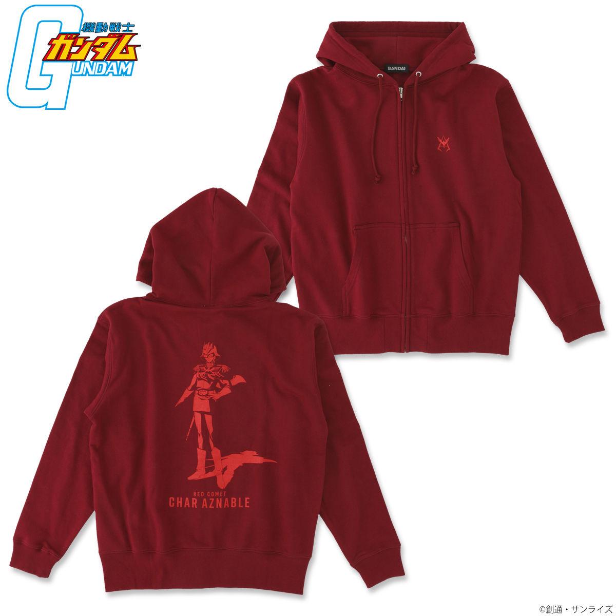 機動戰士高達 馬沙之『RED系列』拉鍊衛衣