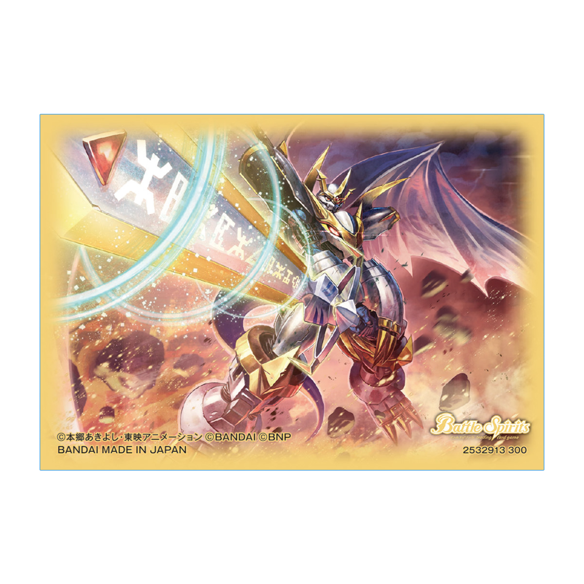 BATTLE SPIRITS OFFICIAL COLLABORATION SLEEVE - DIGIMON [2020年9月發送]