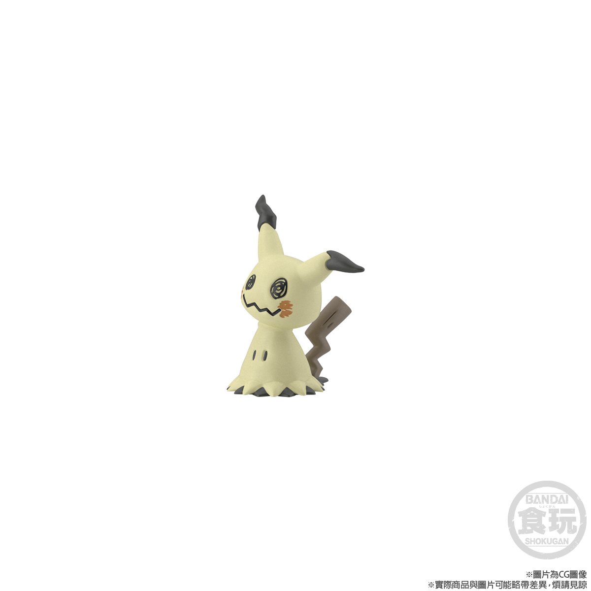 POKEMON SCALE WORLD GALAR ALLISTER & MIMIKYU & CURSOLA [2021年4月發送]
