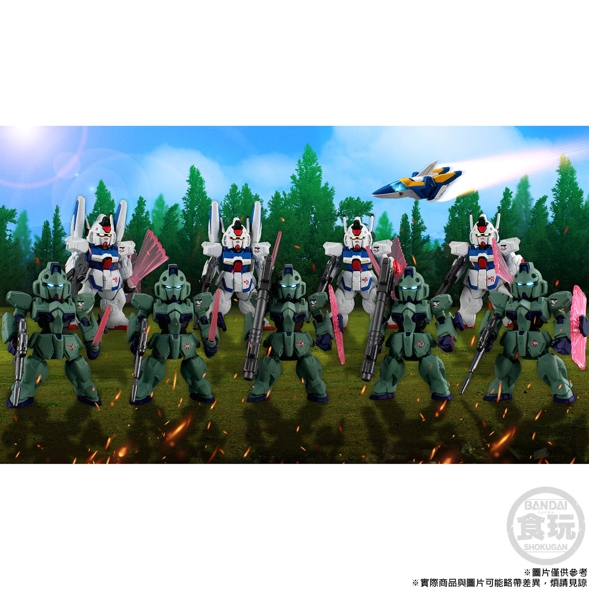 FW GUNDAM CONVERGE:CORE MOBILE SUIT V GUNDAM STRIKE TEAM SET W/O GUM