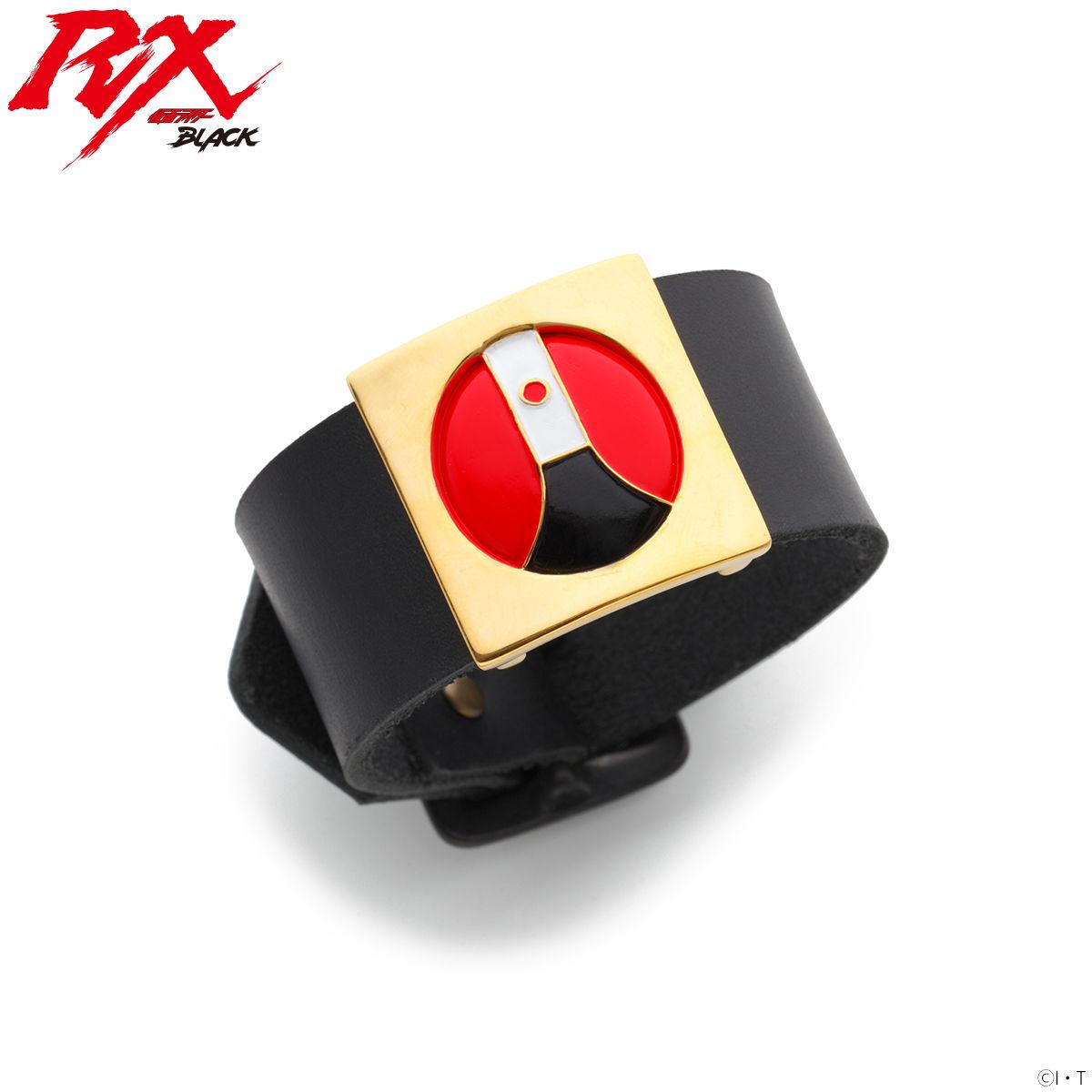 幪面超人BLACK RX WRIST BIT外型皮革手環