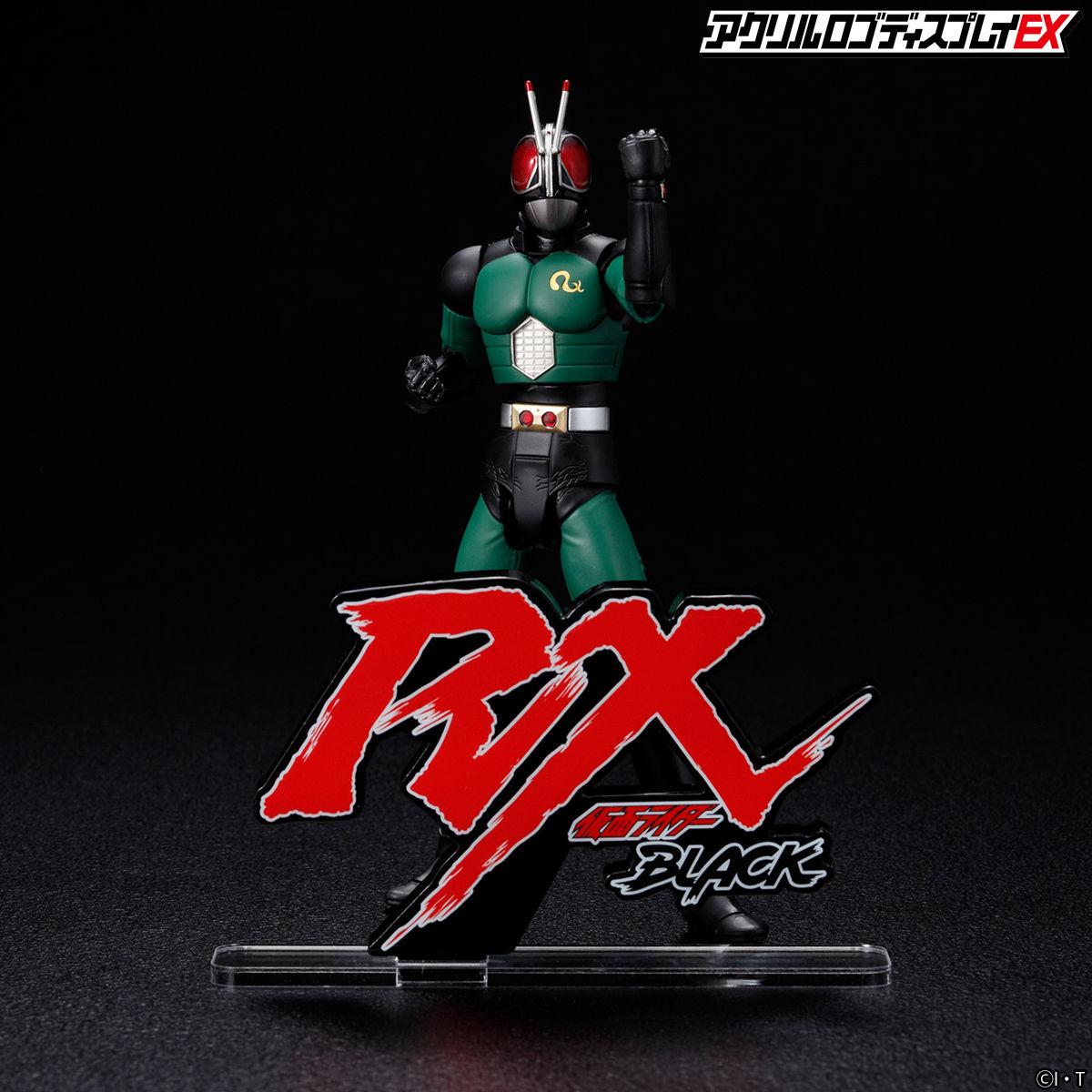 ACRYLIC LOGO DISPLAY EX 幪面超人BLACK RX